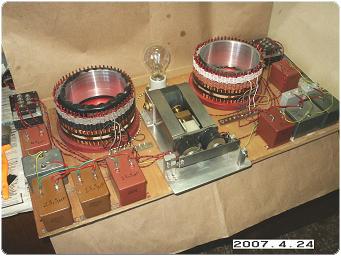H2 2.4.13.4.2. Pasztor kísérletei a Hendershot generátorral