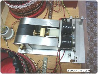 H3 2.4.13.4.2. Pasztor kísérletei a Hendershot generátorral