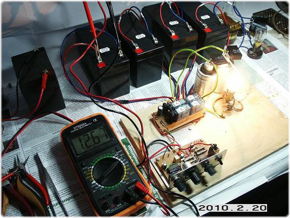 Terhel_25E9s%2012V-os%20_25E9g_25F5vel,%20t_25F6lt_25E9s%20m_25FBk_25F6dik. 2.4.6.2.1. Pastor relés Tesla Kapcsolója